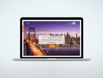 מוקאפ של אתר תדמית נטורל ביוטי