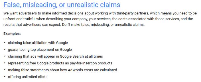 מדיניות גוגל