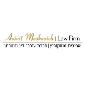 לוגו של אביבית מוסקוביץ'
