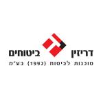 לוגו של דריזין ביטוחים