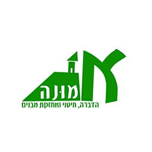 לוגו של אמונה