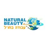 לוגו של naturalbeauty